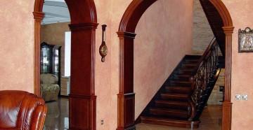 Две арки в коридоре