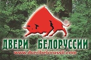 Логотип белорусских дверей