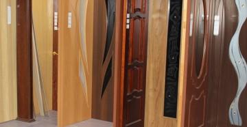 Разные двери