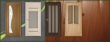 Четыре разные двери