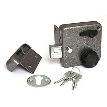 Накладной замок и ключи