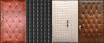 Четыре оббитые входные двери