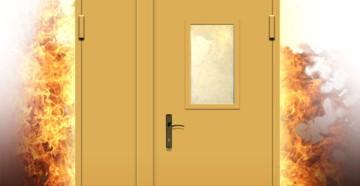 Дверь в огне