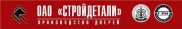 Логотип компании Стройдетали