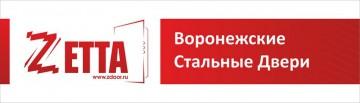 Логотип компании Зетта