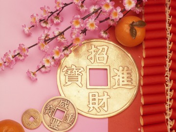 Символы Фен-Шуя