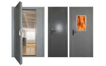 Три противопожарные двери