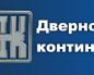Логотип компании Дверной континент