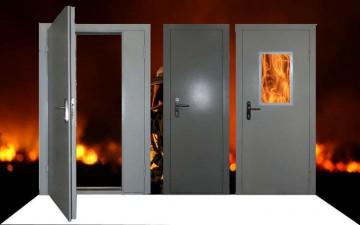 Три противопожарных двери