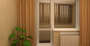 Классический балконный блок