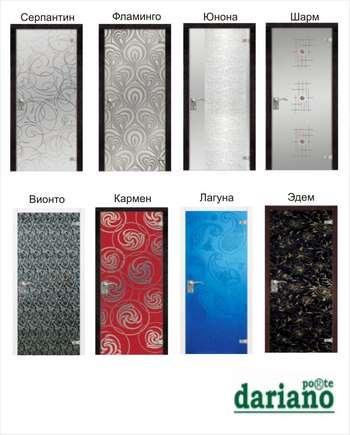 Модели дверей Дариано