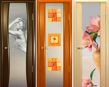Ттри двери с фотопечатью