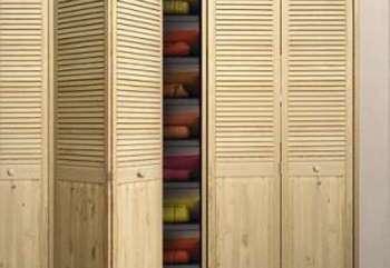 Жалюзийные двери на шкафу