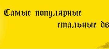 Логотип компании Кайзер