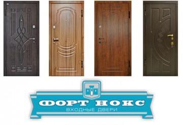 Двери и логотип компании форт нокс