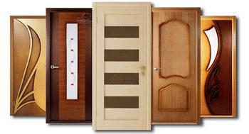 Пять межкомнатных дверей