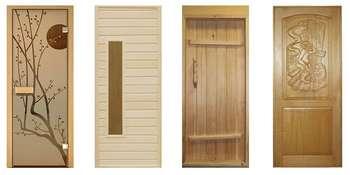 Двери в парилку