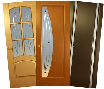 Три красивых двери
