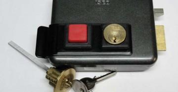 Электромеханический замок с кнопкой