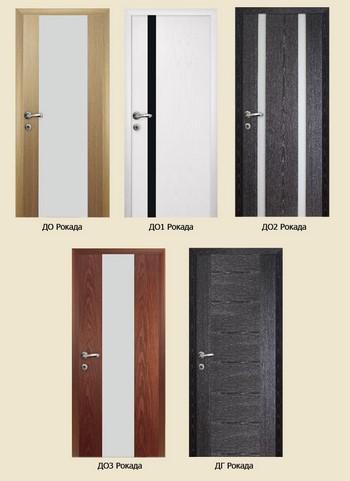 5 дверей фрамир