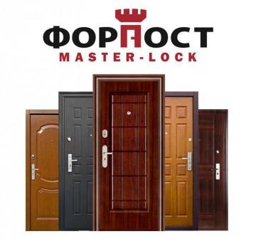 Двери форпост мастер лок