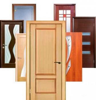 Несколько дверей фрамир