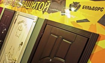 Реклама входная дверь бульдорс