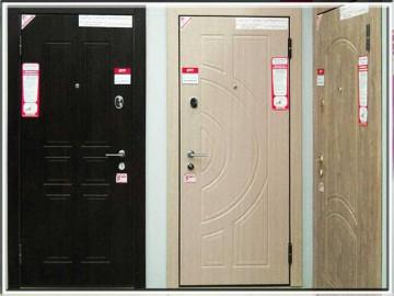 Три двери профессор в салоне