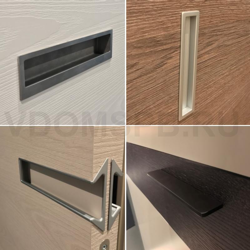 Ручки для раздвижных дверей с итальянским дизайном